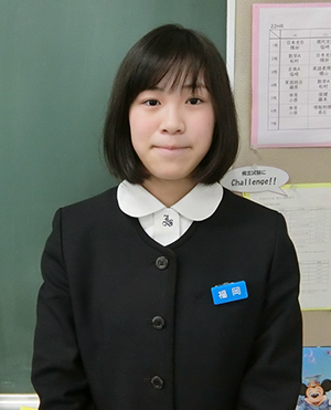 福岡奈菜子(普通科Ⅱ)